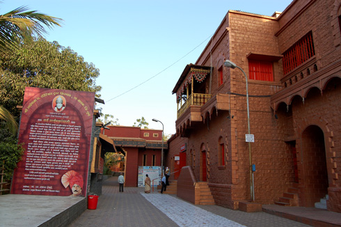 birla ganpati idol temple