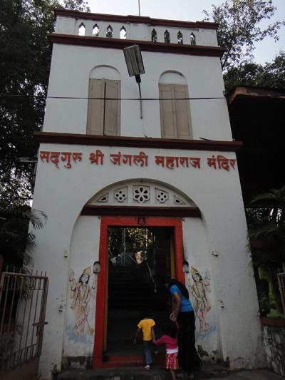 Pataleshwar Cave Temple and Jangli Maharaj Mandir