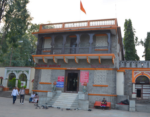 Peshwa Museum on Parvati Hill