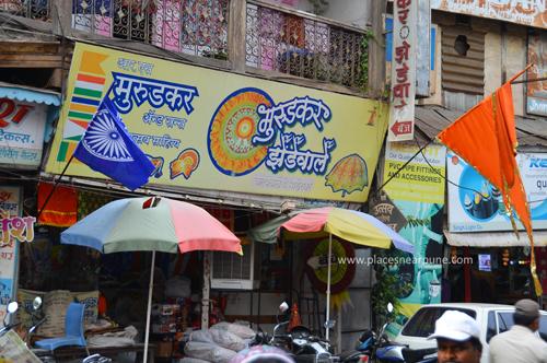 Famous Turban Shop